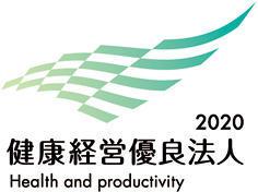 health2020_logo.jpg