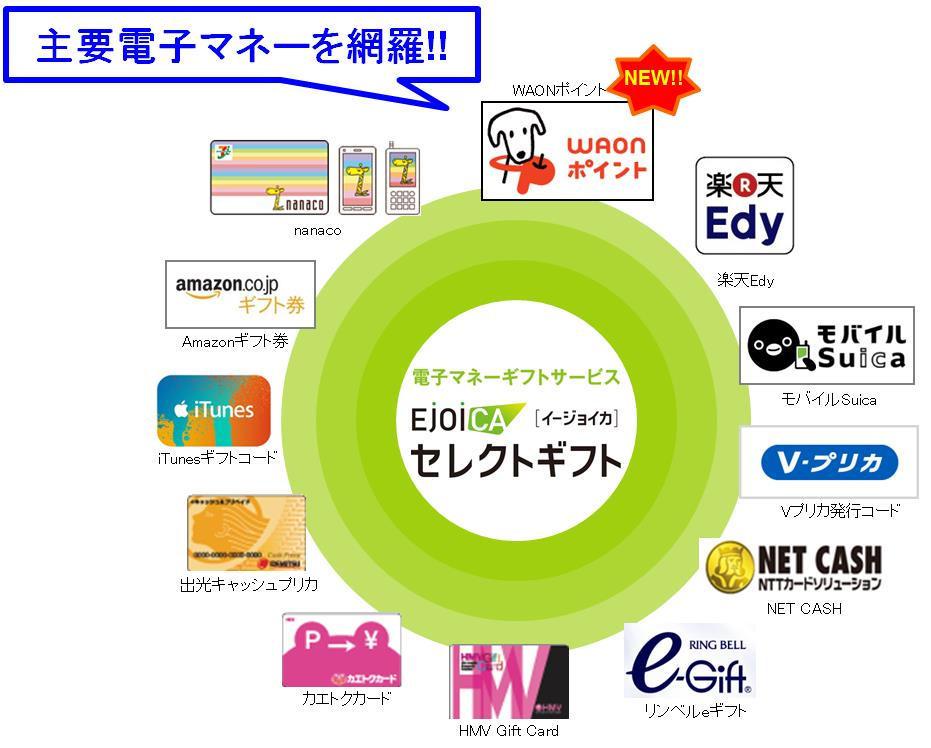news_20161212a.jpg